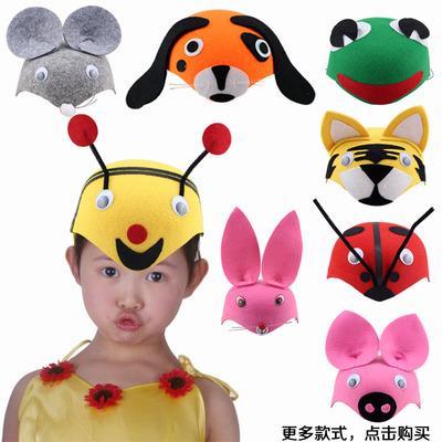 千奇坊万圣节表演装扮聚会装扮COS道具兔老鼠青蛙飘虫卡通动物帽
