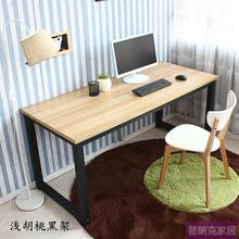 简易电脑桌台式写字桌简约宜家用书桌学习双人办公桌子钢木桌定制