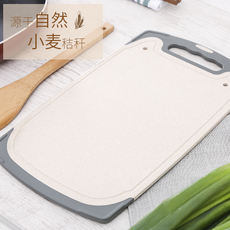 Not moldy cutting board plastic household chopping board fruit wheat straw small chopping board felt board accounted for thin plate