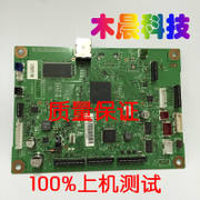 Brother DCP7080D-7180DN motherboard mfc7380-7480D-7880DN-2700D 2700DW motherboard