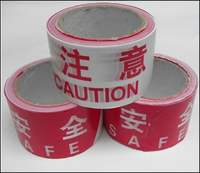 Warning line isolation belt Construction site one-time warning tape Manufacturer special offer big promotion, pay attention to safety