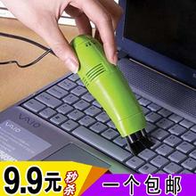 USB-мини-пылесосы фото