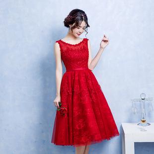 敬酒服新娘2017新款红色蕾丝中长款宴会敬酒礼服结婚晚礼服冬季女