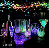 Shake the same kind of water poured on the bright induction cold water cup LED flash cup to pour water into the cup will be bright