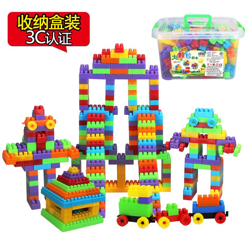 玩具_萌宝宝儿童益智玩具5元优惠券