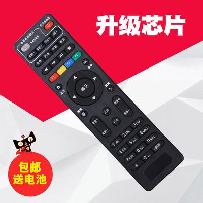 创维机顶盒子遥控器 智能4K高清网络中国电信iptv电视e8205 e910正品热卖