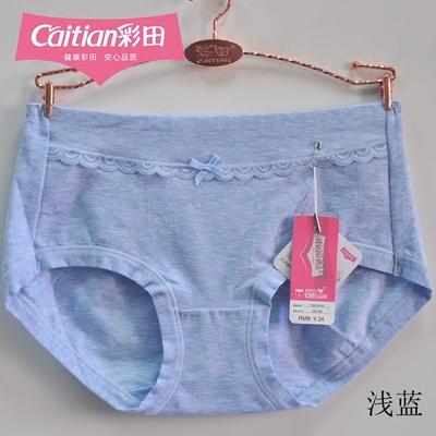 4条包邮彩田36106中腰纯色双色纱棉混纺透气甜美无痕平角女士内裤