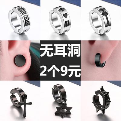 日韩钛钢磁铁耳钉无耳洞耳夹女男士单只吸铁石假耳环耳扣个性耳饰