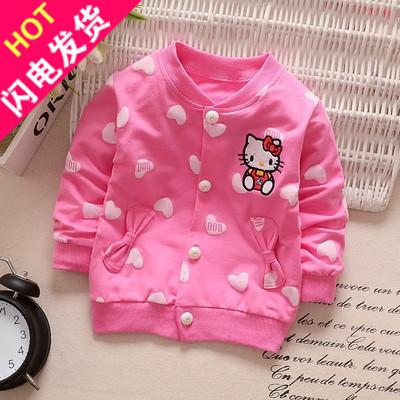 宝宝秋装外套0女童长袖春秋开衫儿童薄款上衣2婴儿衣服纯棉1-3岁
