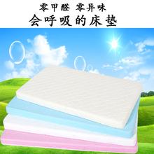 天然椰棕可拆洗无胶无味婴儿床垫宝宝床垫支持定做儿童床垫无甲醛
