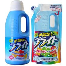 狮王LION酸素系衣物漂白彩票液 瓶装1000ml+替换装720ml 自然清香