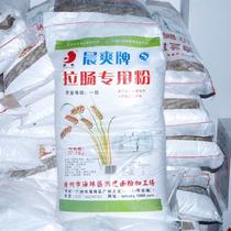 包邮托盘201304跨世纪金威蒸炉广东河口肠粉机双层不锈钢粉撑