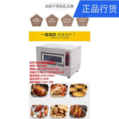 专业烤箱大商用