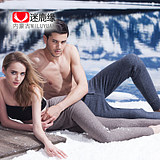 Men's thermal pants and men's cashmere trousers and cotton trousers