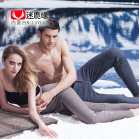 Inner Mongolia Lulu margin Double thickening plus velvet wool pants men's warm pants Men's cashmere pants cotton pants winter