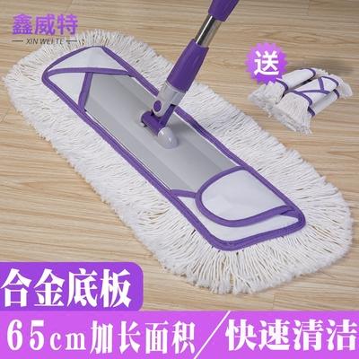 鑫威特大号铝合金棉线拖平板拖把拖把家用旋转免手洗干湿两用平推