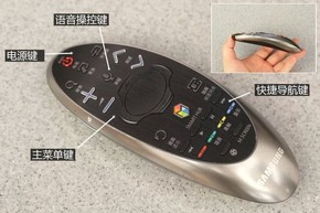 Samsung/三星 UA55HU8800J 55寸4K液晶电视HUD超高清遥控器