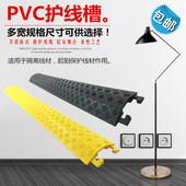 线槽pvc压线板保护槽板减速带室内外护线盖线板电缆保护槽橡胶线