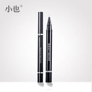 Dior迪奥精致眼线液黑色液体防水持久不易晕染眼线笔1.35ML