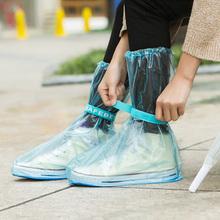 户外男女通用防雨防沙鞋套鞋底防滑耐磨防水登山鞋套沙漠鞋套包邮
