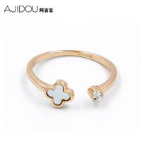 阿吉豆精致四叶草戒指女 气质玫瑰金色开口可调节指环饰品