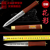 authentic longquan sword dagger pattern steel is not edged usually one gift collection manual hard great sword sword