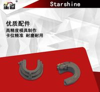Star Hi for HP HP 1007 1008 P1005 1106 1108 1136 P1008 Fixing Bushing 1505 1522 1120 Canon 3018 3010 3108 Lower Roller Bushing