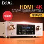 B&A/巴赫 280F大功率5.1功放机家庭影院HDMI高清DTS蓝牙家用音响