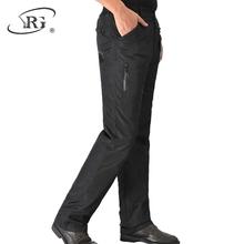 羽绒裤男外穿中老年男士高腰鸭绒内胆可脱卸休闲宽松加厚保暖绒裤