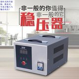 Voltage stabilizer 5KW pressure 5000VA single phase regulator 2P air conditioning pump transformer