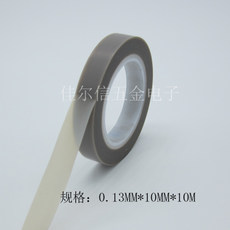 High quality Teflon PTFE film tape with high temperature, smooth surface, acid and alkali resistance, Teflon tape 0.13*10*10