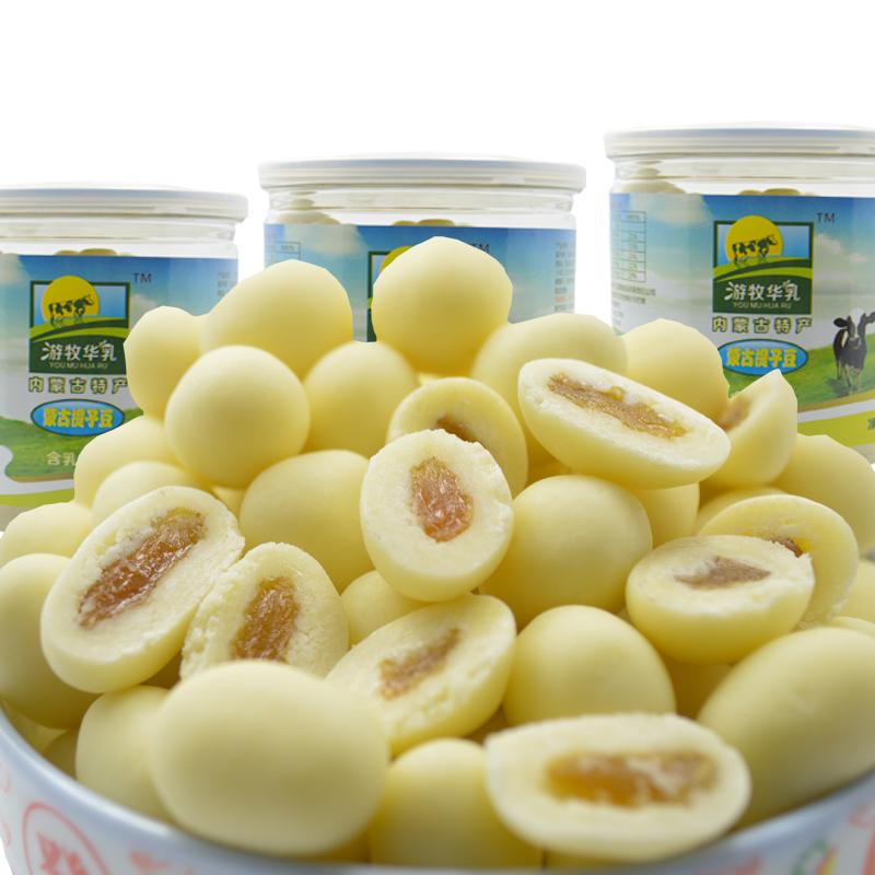 奶制品奶酪豆豆 400g 牛奶提子豆 游牧华乳 奶豆 内蒙古特产 奶酪