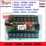 16-way remote network relay module mobile phone wireless smart home switch power control industrial class 32