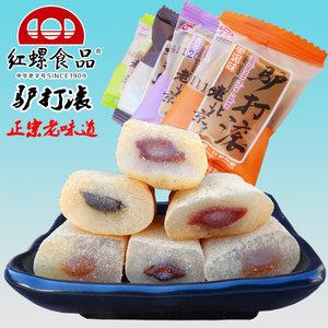 北京特产小吃红螺驴打滚1000g板栗打糕八口味糯米糕麻薯零食点心