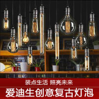 Light source Edison light bulb Light bulb creative art deco incandescent tungsten light E27 screw personality retro