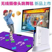 舞霸王無線跳舞毯雙人手柄家用電視接口兩用游戲機瘦身男女跳舞機