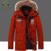 Young Down Dresses Men's Winter Coat with Long Size, High Down, Thickened Big Hair Collar, Wind-proof and Warm Down Dresses