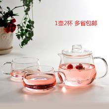玻璃壶手工制作耐热玻璃茶具套装花茶壶茶杯功夫茶具小企鹅壶2杯