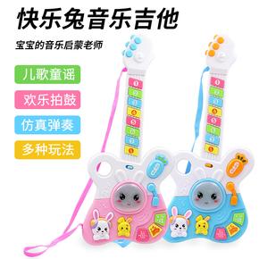 儿童吉他可弹奏迷你仿真初学者宝宝男孩玩具尤克里里早教益智女孩