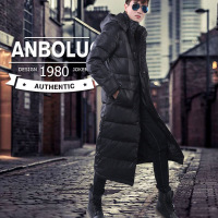 反季打折韩版棉衣长款男冬装过膝 男青年棉袄厚外套 加长棉服大衣