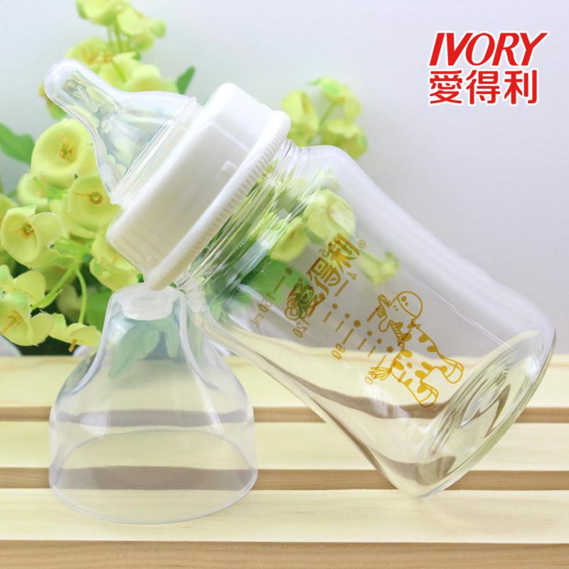 150ml玻璃奶瓶