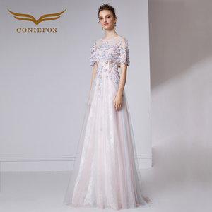 创意狐敬酒服新娘夏季2017结婚新款时尚修身礼服女长款晚宴礼服裙
