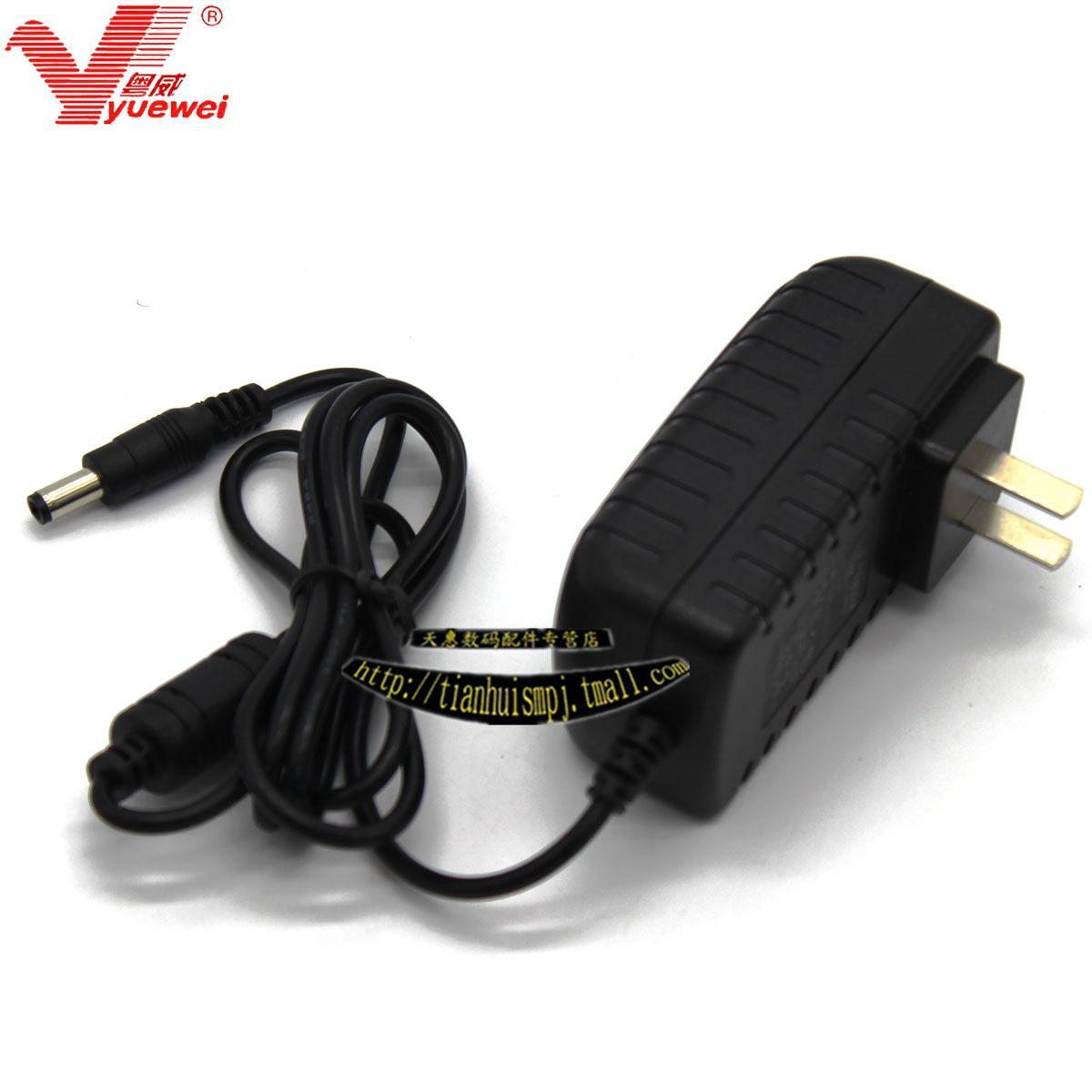 地贝益节V780/X500/ZN8081扫地机ZN605充电器粤威电源适配器