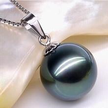 天然珍珠大溪地黑珍珠吊坠正圆强光珍珠项坠送925银项链