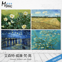 Sell painting lang custom decorative painting oil painting Heart Nordic Restaurant frameless drawing core Van Gogh van Gao Starry Night apricot flower