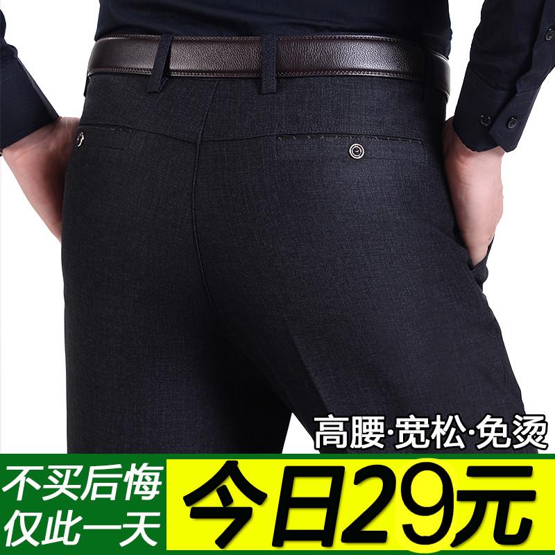 秋装中长裤