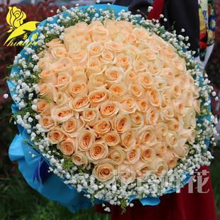 香槟玫瑰花生日鲜花束鲜花速递广州深圳杭州中山南昌同城花店送花