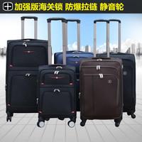 瑞士军刀拉杆箱万向轮海关锁旅行箱学生男女行李箱登机箱托运箱包