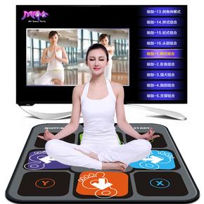 高清中文MTV单人跳舞毯 电视电脑两用无限下载瑜伽广场舞跳舞机