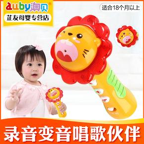 澳贝小明星麦克风无线卡拉ok奥贝音乐话筒幼儿童唱歌乐器宝宝玩具
